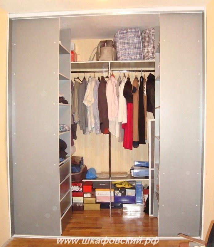 Гардеробная комната на заказ - подобрать двери купе в гардер.
